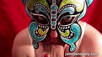 Butterfly Carnival Mask BJ
