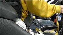 Sinna's Erotic Self Pee Adventures - Trailer
