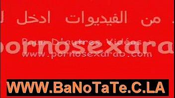 Marocaine 9ahba montre son cul dans la salle de bain - 2 part 7