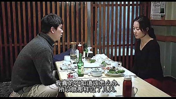 คนนี้คนเดียว_ดูหนังโป้ เว็บแคม เกาหลี Korean