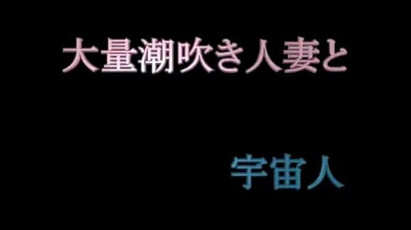 ตอน 26 ทาคาฮาตะ_โดจินแปลไทย การ์ตูนโป๊